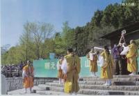 tanzawa-2.jpg