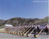 tanzawa-3.jpg
