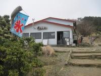 tanzawa-5.jpg